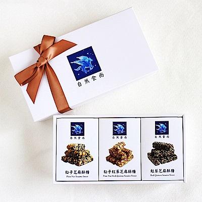 自然食尚 台灣酥糖頂級禮盒-1盒(360g/盒)
