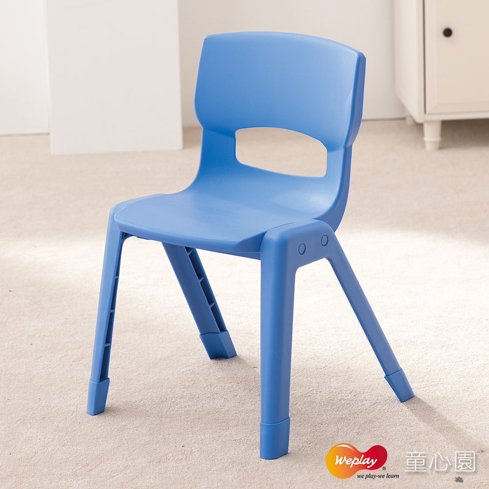 Weplay 34cm輕鬆椅-藍(12M+)
