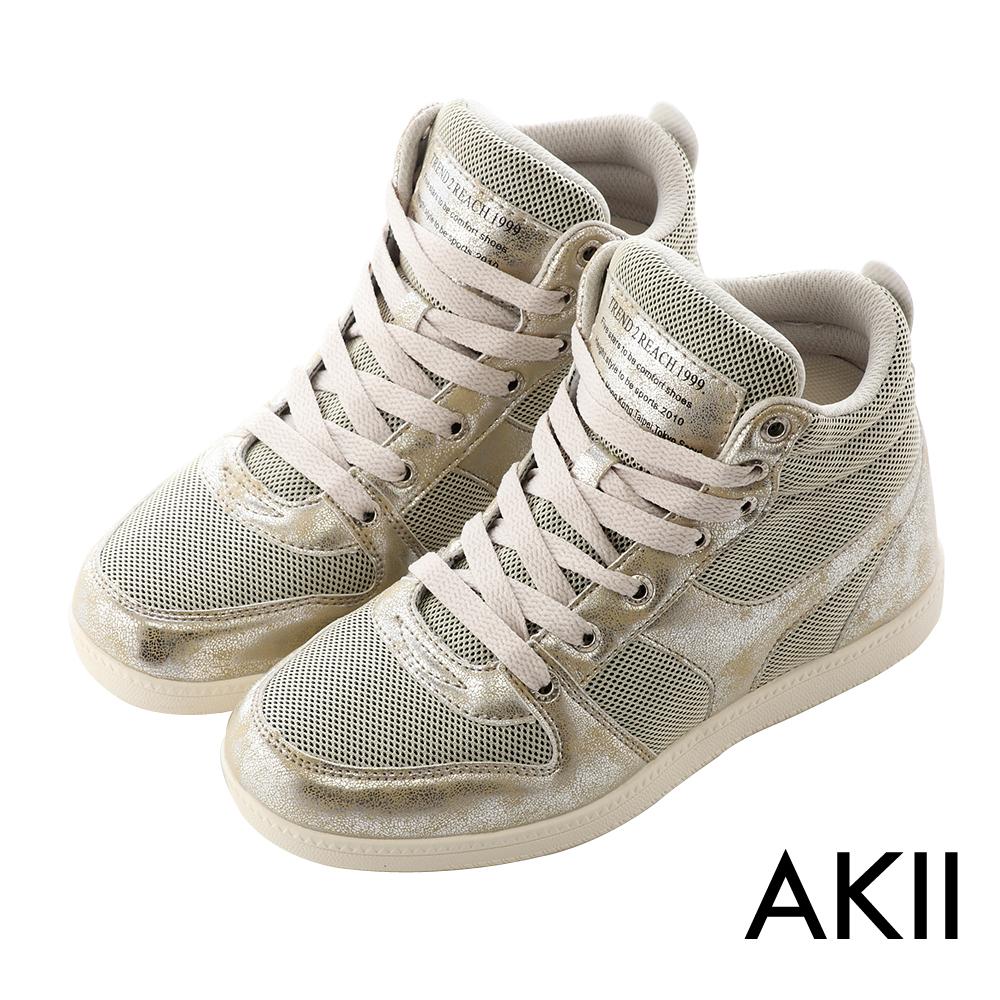 AKII韓國空運‧韓流金屬布面裂紋氣墊內增高鞋-金