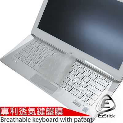 EZstick VAIO Duo 13 SVD13 專利奈米銀抗菌 TPU 鍵盤保護膜