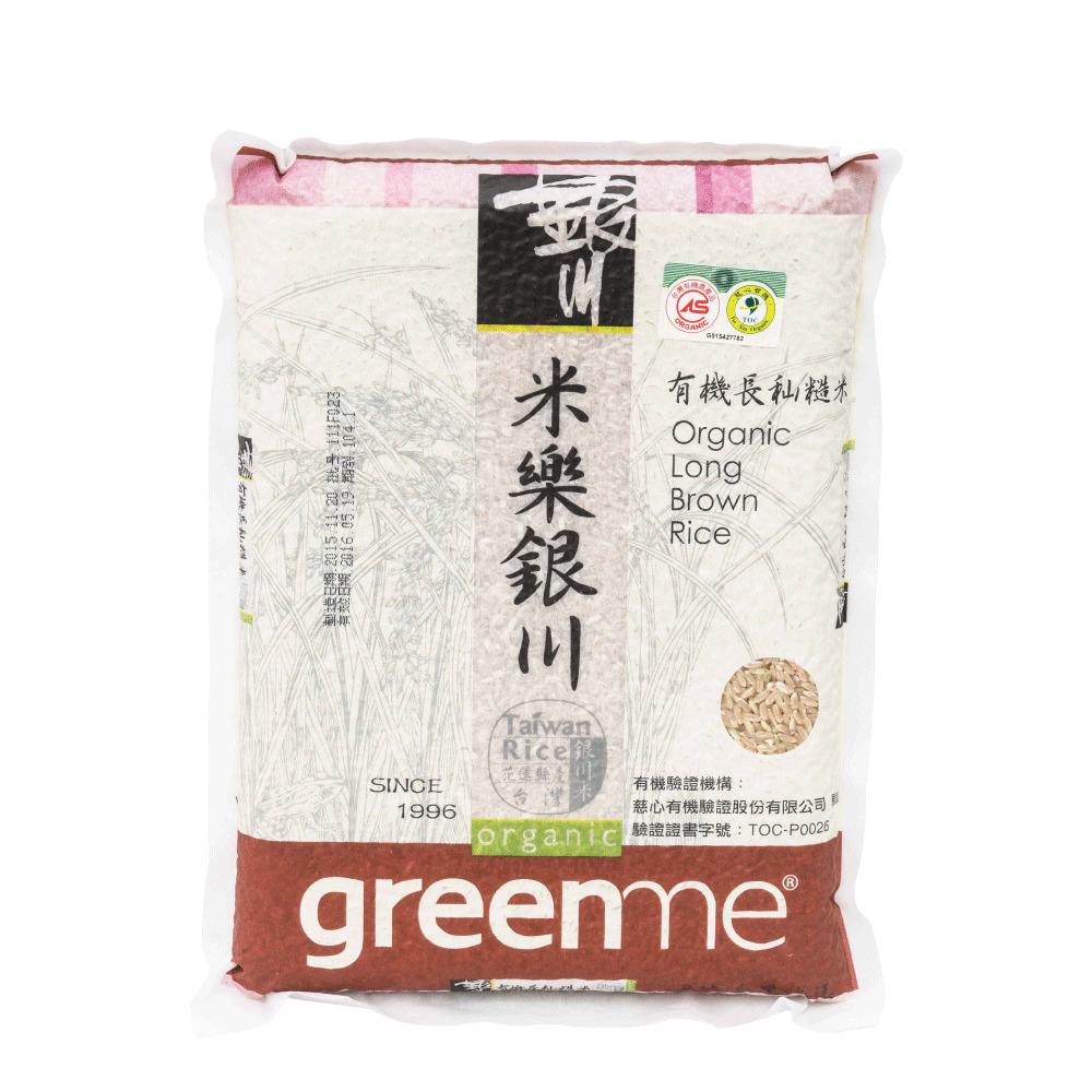 米樂銀川 有機長秈糙米(2kg)