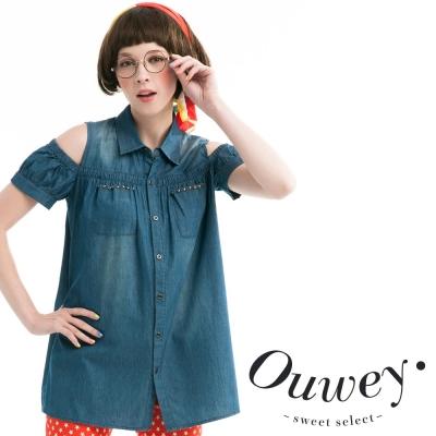 OUWEY歐薇-水洗單寧長版露肩襯衫-藍
