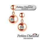 PERKINS 伯金仕 - Anne系列 18K玫瑰金 0.10克拉鑽石耳環