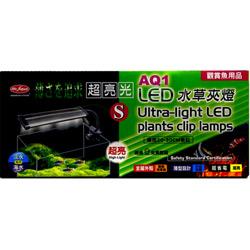 (水族先生) 超薄型設計省電節能LED水草側夾燈(18CM)