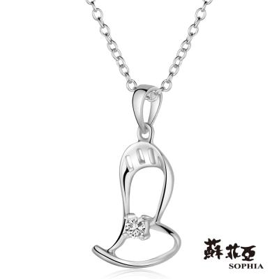 蘇菲亞SOPHIA 鑽鍊 - 旋律鑽石項鍊