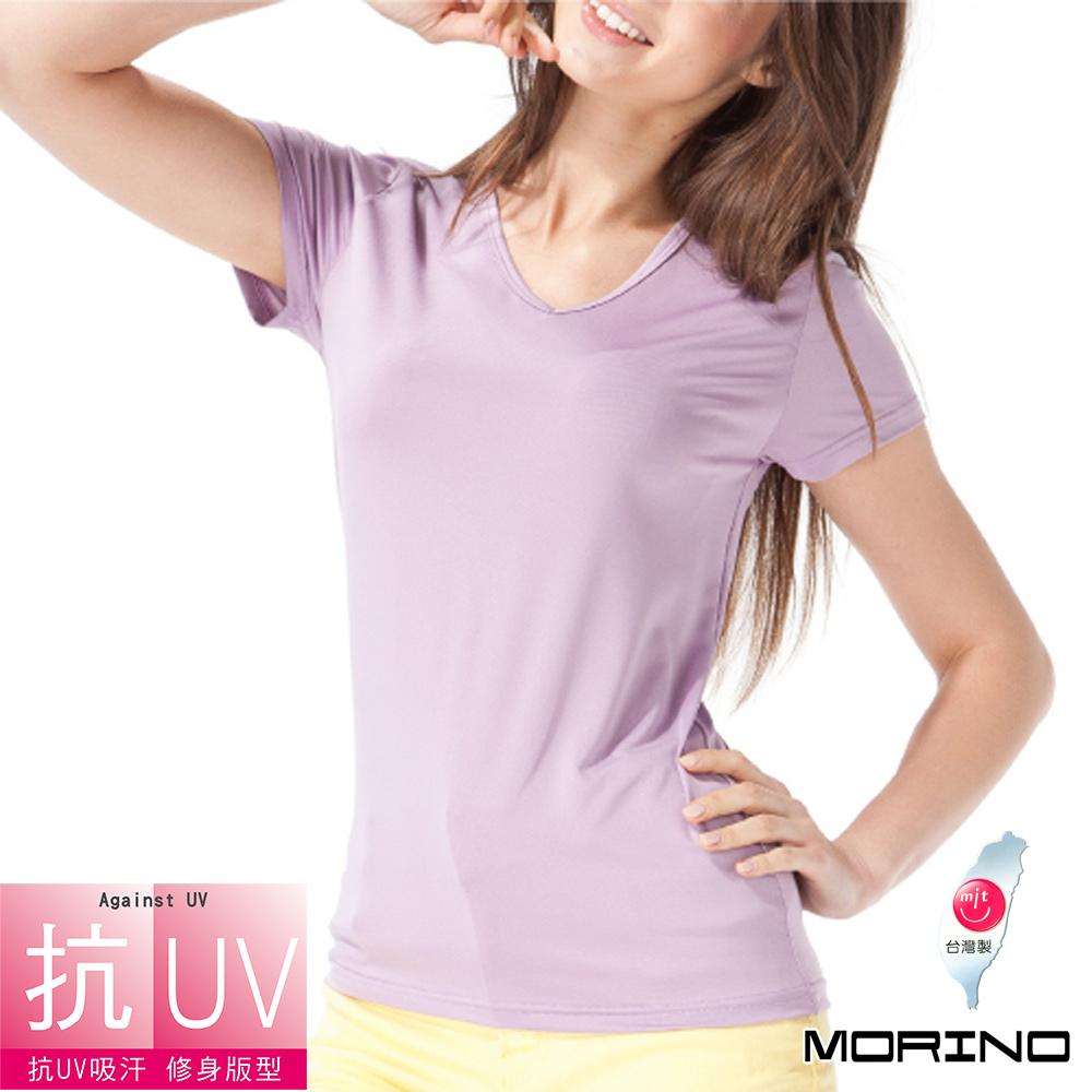 女內搭 抗UV吸排速乾女短袖V領衫 粉紫 MORINO摩力諾