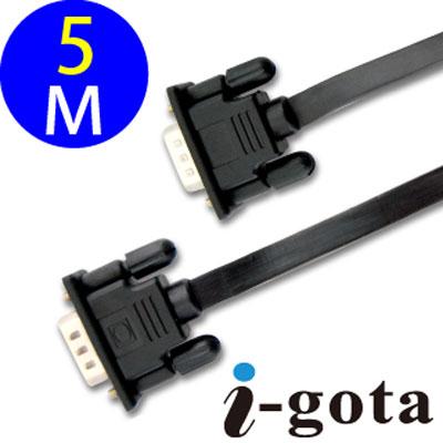 i-gota VGA超細扁平線 5M