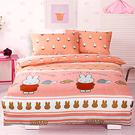 Miffy 忒萌活性印染超細纖單人床包枕套二件組-米飛好朋友