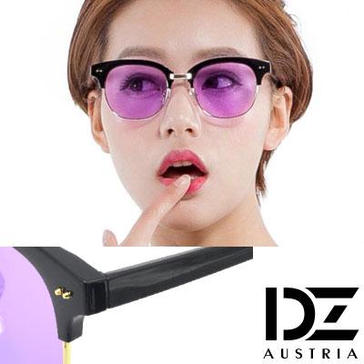 DZ 戲謔半黑框 彩膜眼鏡平光鏡(紫色鏡片)