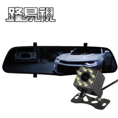 【路易視】MX 5  後視鏡行車記錄器(贈  16 G 記憶卡)