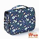 iSFun 童話夢遊 旅行防水可掛摺疊盥洗包 3色可選