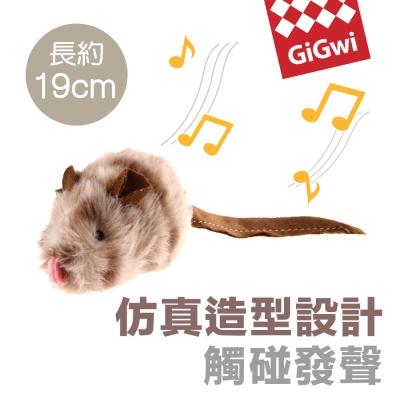 GiGwi仿聲總動員-小鼠音效電子玩具