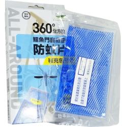 鱷魚 門窗庭園防蚊片 補充包 (2片裝)/盒