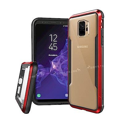 DEFENSE 刀鋒極盾II Samsung Galaxy S9 耐撞擊手機殼(...