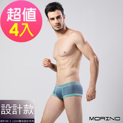 男內褲 設計師聯名-經典緹花運動平口褲  藍(超值4入組)MORINOxLUCAS