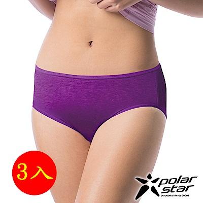 PolarStar 女 排汗快乾三角 中腰內褲『葡萄紫』(3件組) P17328