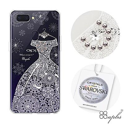 apbs OPPO R15 施華洛世奇彩鑽手機殼-禮服奢華版