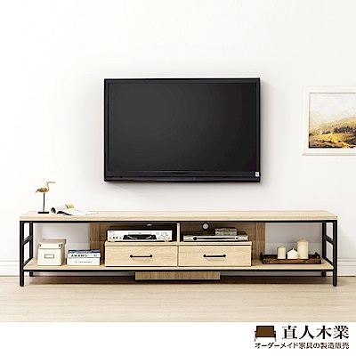 日本直人木業-CELLO明亮簡約輕工業風212CM電視櫃(212x40x46cm)