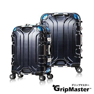 日本 GripMaster 28吋 浩瀚藍 雙把手硬殼鋁框行李箱 GM1203-71