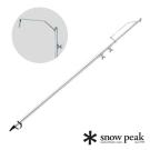 snow peak LT-004 不鏽鋼營燈柱│伸縮營燈架
