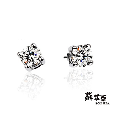 蘇菲亞SOPHIA -簡約四爪 總重0.30克拉鑽石耳環