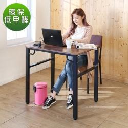 BuyJM工業風低甲醛防潑水附插座穩重工作桌寬80x60x79公分-DIY