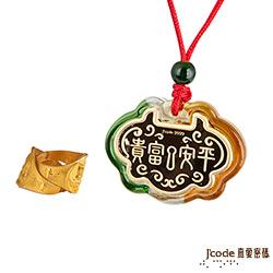 J'code真愛密碼-平安富貴精緻禮盒彌月禮0.2錢