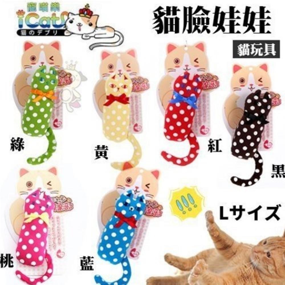 日本貓姬《貓臉抱枕玩具-大號》2入組