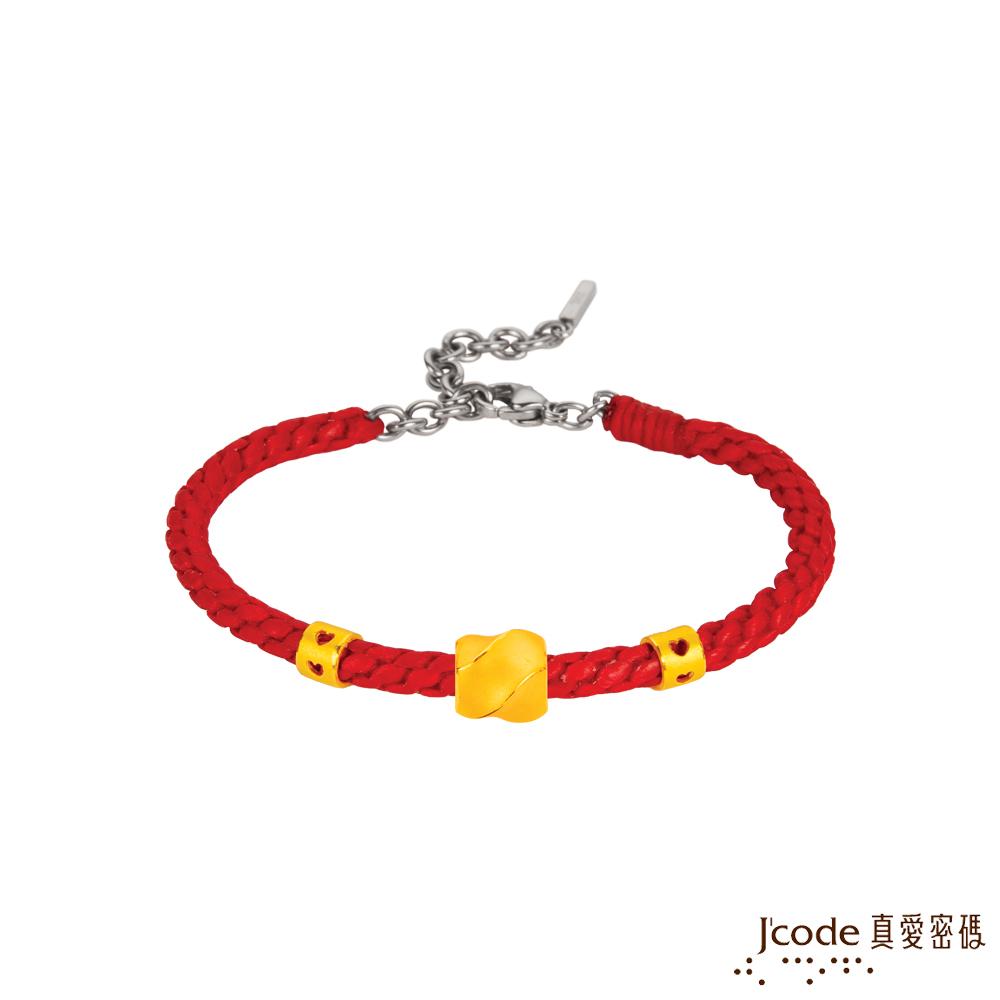 J'code真愛密碼 個性黃金/蠟繩編織女手鍊