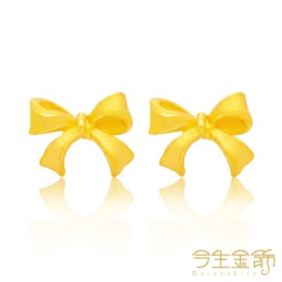 今生金飾 蝶情耳環 純黃金耳環