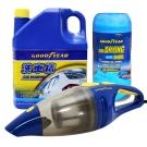 固特異吸塵清潔組(高壓氣旋吸塵器+洗車精+吸水巾)