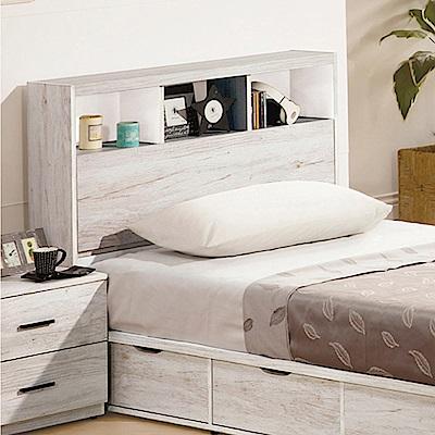品家居 摩凱3.5尺木紋單人床頭箱(二色可選)-106x23.5x102cm免組