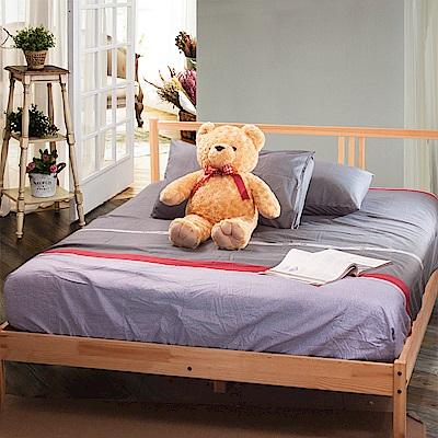 Carolan-低調 單人床包枕套組