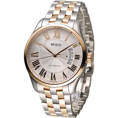 MIDO 美度 Belluna II 80小時動力儲存機械腕錶-銀x玫瑰金/40mm
