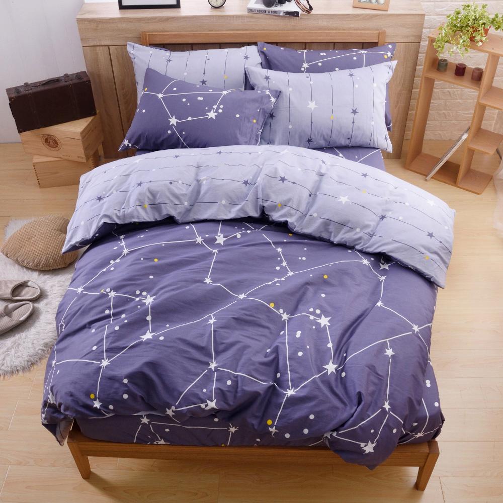 日本濱川佐櫻-北極星語 台灣製單人三件式精梳棉兩用被床包組