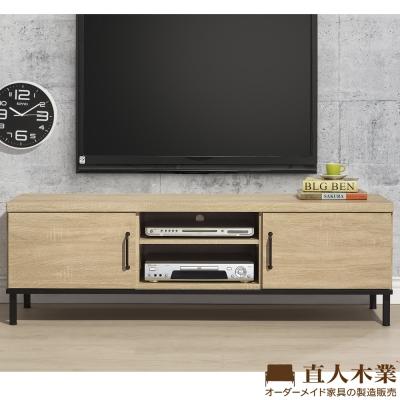 日本直人木業-輕工業風151CM電視櫃(151x40x49cm)