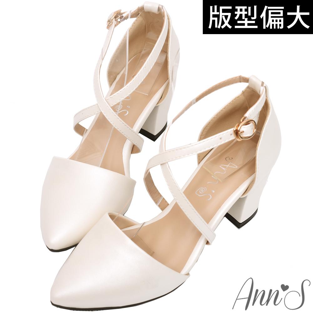 Ann'S質感造型-交叉繞踝尖頭粗跟鞋-白