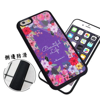 石墨黑系列 iPhone 6s Plus 5.5吋 高質感側邊防滑手機殼(花漾紫...