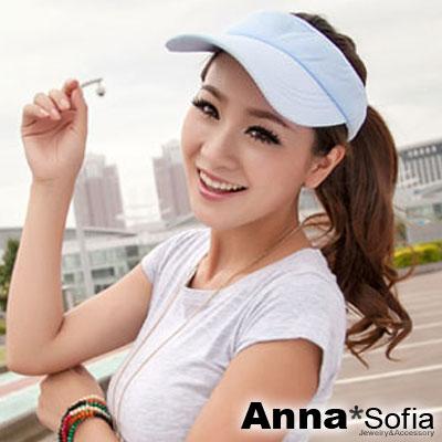 AnnaSofia-運動風吸汗-空頂遮陽帽-淺藍