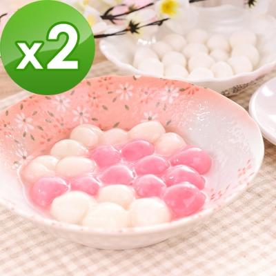 樂活e棧-純糯米紅白小湯圓(600g/盒,共2盒)-素食可食