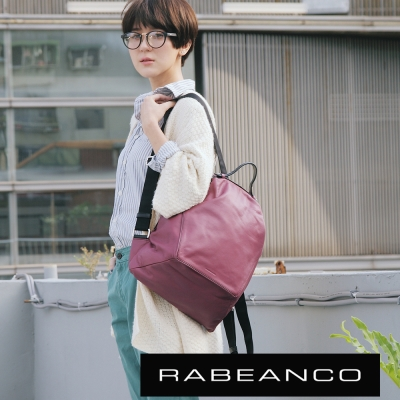 RABEANCO 時尚系列牛皮菱形後背包 紫紅