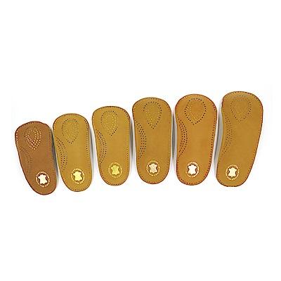 糊塗鞋匠 優質鞋材 H04 牛皮足弓七分墊 1雙