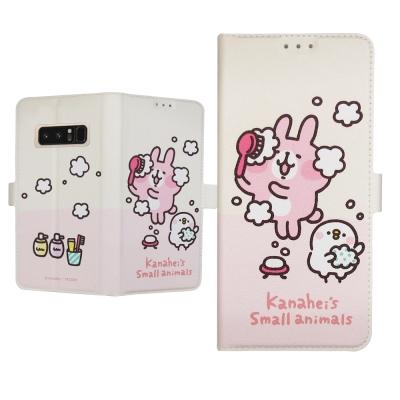 正版授權 卡娜赫拉 Samsung Galaxy Note 8 彩繪磁力皮套(洗...