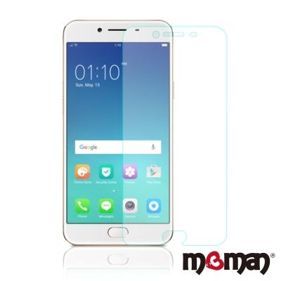 Mgman OPPO R9s Plus 0.3mm 9H玻璃保護貼