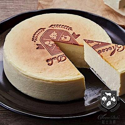【起士公爵】純粹原味乳酪蛋糕 2 入( 6 吋/入)