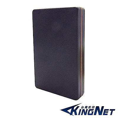 【監控攝影機專用】KINGNET-可充電型8000mAH行動電源 充電器