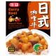 聯夏-免煮菜日式咖哩牛肉-料理包-200gx3入
