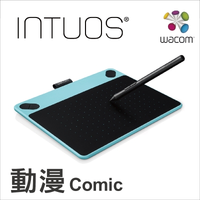 Wacom Intuos Comic 動漫創意觸控繪圖板-時尚藍(小)
