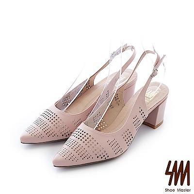 SM-台灣全真皮-復古小尖頭鏤空前包尖頭中低粗跟涼鞋-粉色