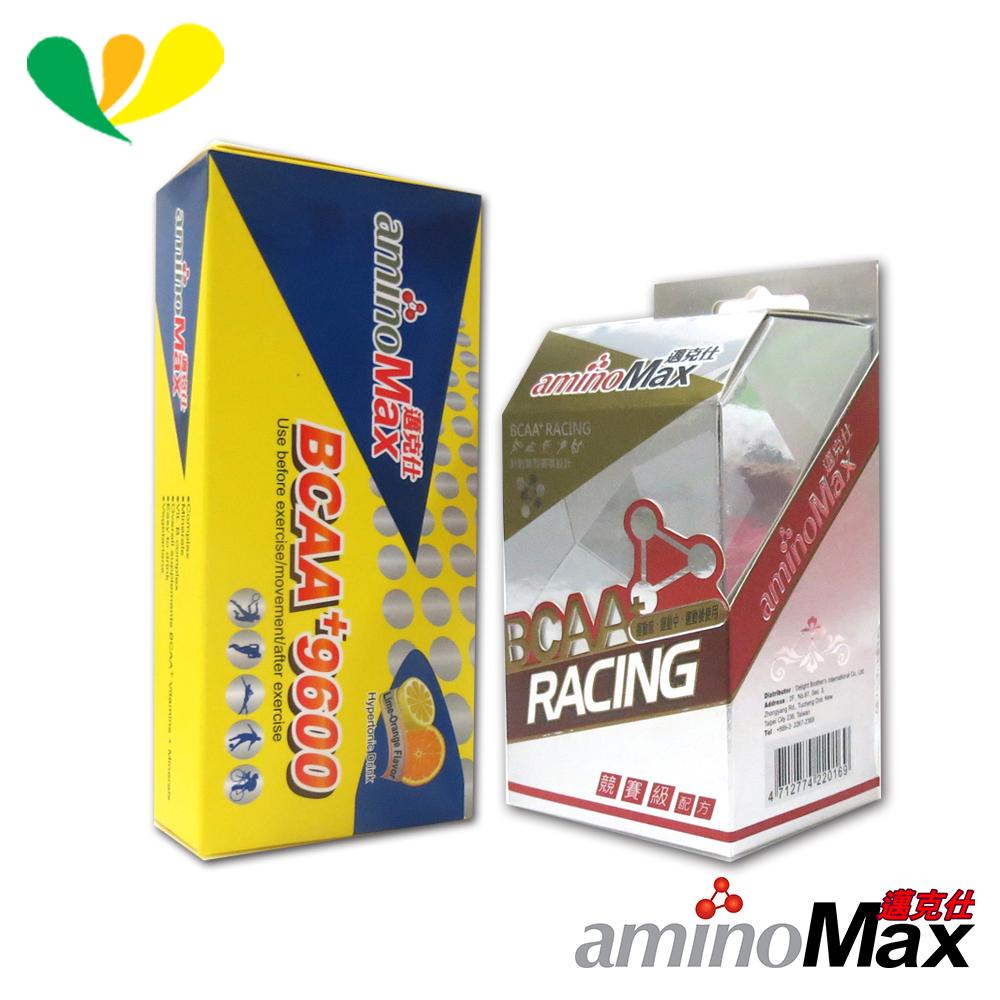 aminoMAX邁克仕 BCAA RACING+BCAA 9600(各一盒)